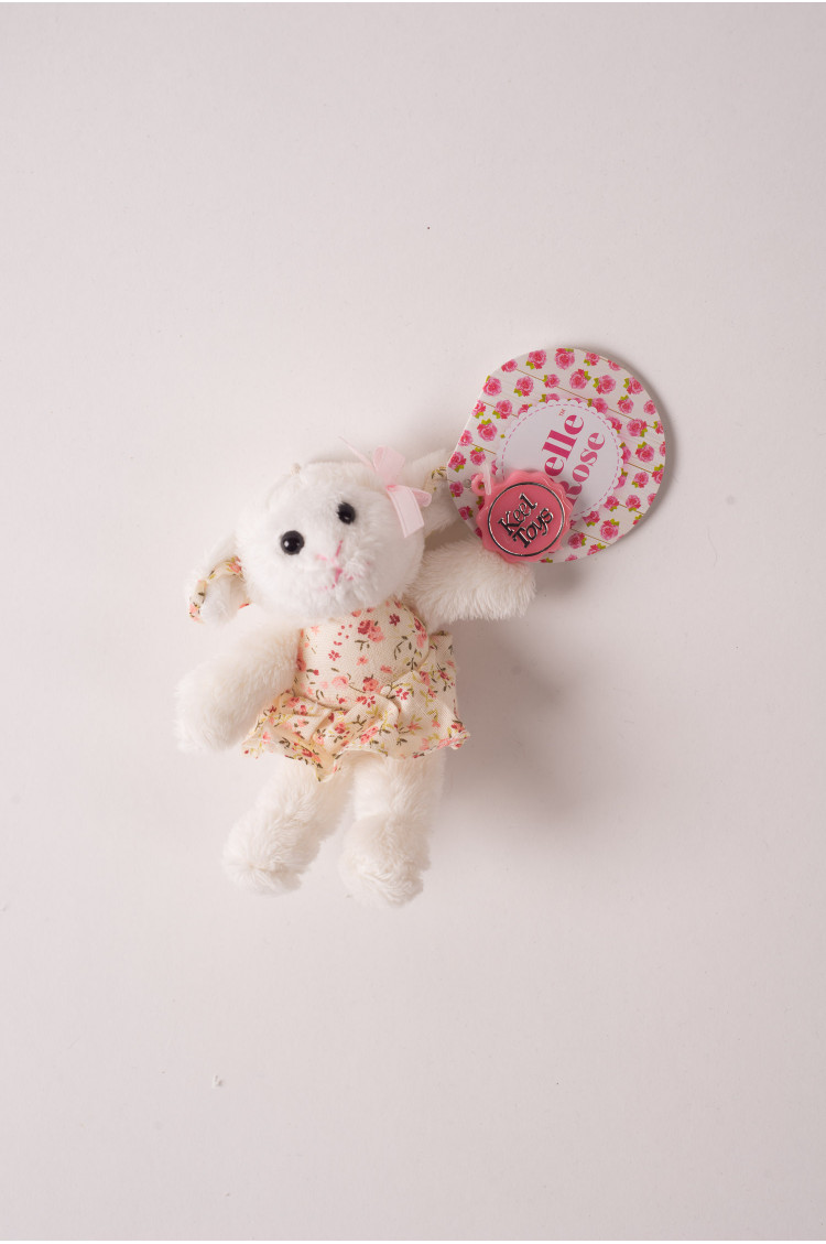 Sheep ballerina key ring