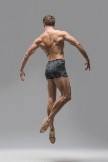 Men's shorts Ballet Rosa Kojo
